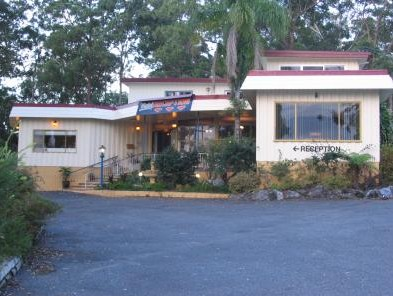Kempsey Powerhouse Motel - Accommodation Mt Buller