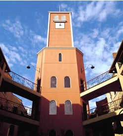 Clocktower Apartments - Accommodation Mt Buller