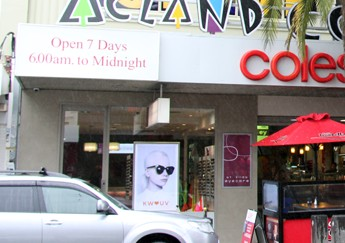 Acland Court Shopping Centre - Accommodation Mt Buller