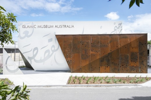 Islamic Museum of Australia - Accommodation Mt Buller