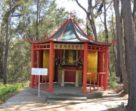 Shrine of Our Lady of Mercy at Penrose Park - Accommodation Mt Buller
