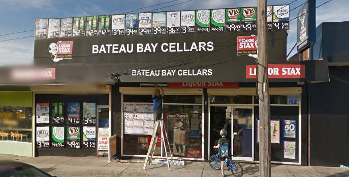 Bateau Bay Cellars - Accommodation Mt Buller